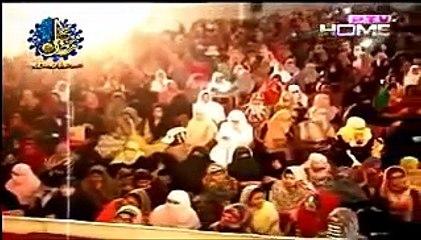 Difference Between ALLAH & Bhagwan, GOD, Jesus, Dewata By Maulana Tariq Jameel 2016