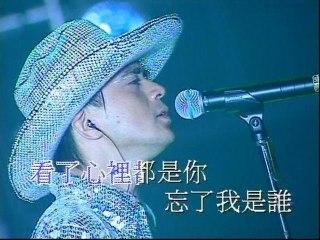 Anthony Wong - Wang Le Wo Shi Shui