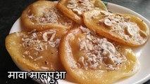 Malpua Recipe | Malpua with Condensed Milk | Holi special Recipe | Pua Recipe | RozanaKhana