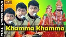 2017 New Bhajan Rajasthani No   1 | Jogi Ho Gaye - FULL Song