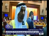 غرفة الأخبار | أحمد الجروان : القضية الفلسطينية و أزمات سوريا أهم القضايا التي تشغل الرأي العام