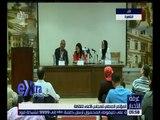 غرفة الأخبار   شاهد.. مؤتمر صحفي للمجلس الأعلى للصحافة