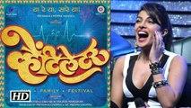 Priyanka Chopra EXCITED for 'Ventilator' win