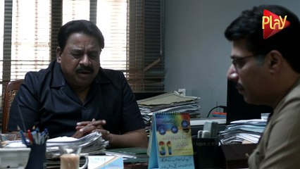 Mujhe Thaam Ley Episode 06