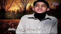 Emotional Naat Urdu 2017 Har Waqat Tasawwur Main Madine Ki Gali Ho Best Naat Sharif 2017|naat, naats|naat 2017|new naat 2017| new naats 2017|naat sharif|naarif 2017|new naat sharif 2017|aat videos| best nat| best naat|new naat| new naats| naat sharif urdu