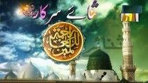 Heart Touching Naat 2017 Itna Kafi Hai Zindagi Ke Liye Best Urdu Naat Sharif 2017|naat, naats|naat 2017|new naat 2017| new naats 2017|naat sharif|naarif 2017|new naat sharif 2017|aat videos| best nat| best naat|new naat| new naats| naat sharif urdu| naat