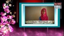 New status naat 2018-new naat Sharif - video dailymotion