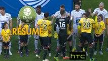 FC Sochaux-Montbéliard - Chamois Niortais (2-2)  - Résumé - (FCSM-CNFC) / 2016-17