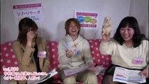 【エッチ体験談】エッチDVDを3人が赤裸々に音読!
