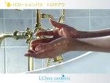 【お風呂エッチ】クールな彼も、大はしゃぎ!記念日はトロケアウでラブ浴を LClove cosmetic
