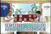 Popular Videos - 松紳