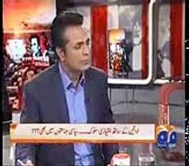 Ladies Ko Isharay Diye Jatay Hain K Agr Aap Compromising Hoon Tu Position Dee Jaygi- Reham Khan Blames PTI