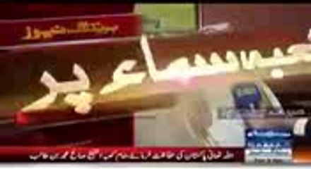 Nadeem Malik Exclusive Talk With Imam-e-Ka'aba