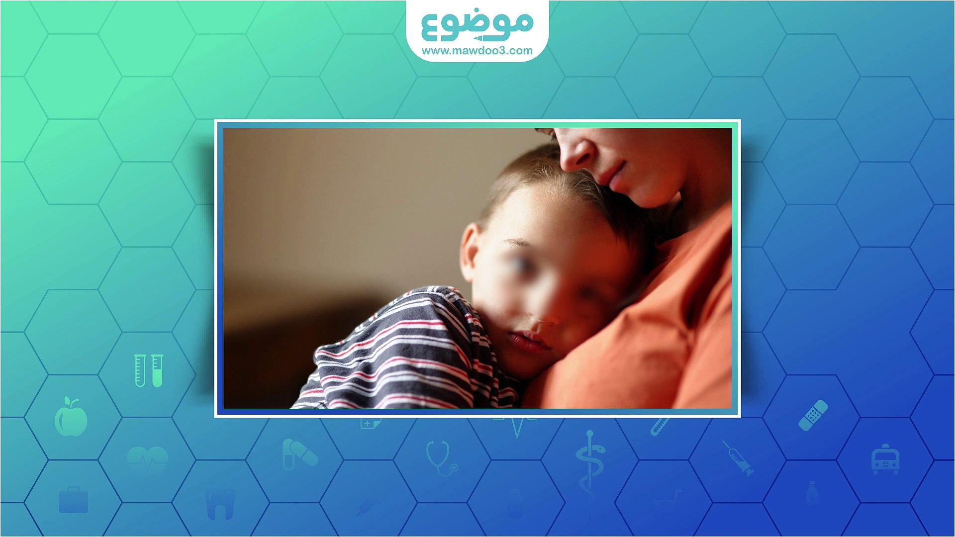 #موضوع: علاج الوسواس القهري