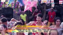 kHmer new song, Preap sovath , Pa Deng Pa Vai ប៉ាដឹងប៉ាវ៉ៃ [Khmer song New Year 2015]