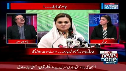 Live With Dr. Shahid Masood - 10th April 2017