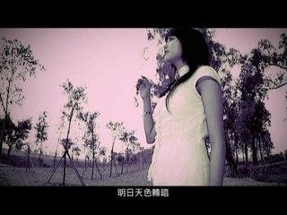 2R - Dang Zhe Shi Jie Zhi You Ta