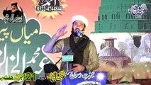 4th Annual Izzat E Rasool ﷺ Conference Speech By Allama Dr Shafique Ameeni Qadri Sahib - 2015 Minar e Pakistan Lahore