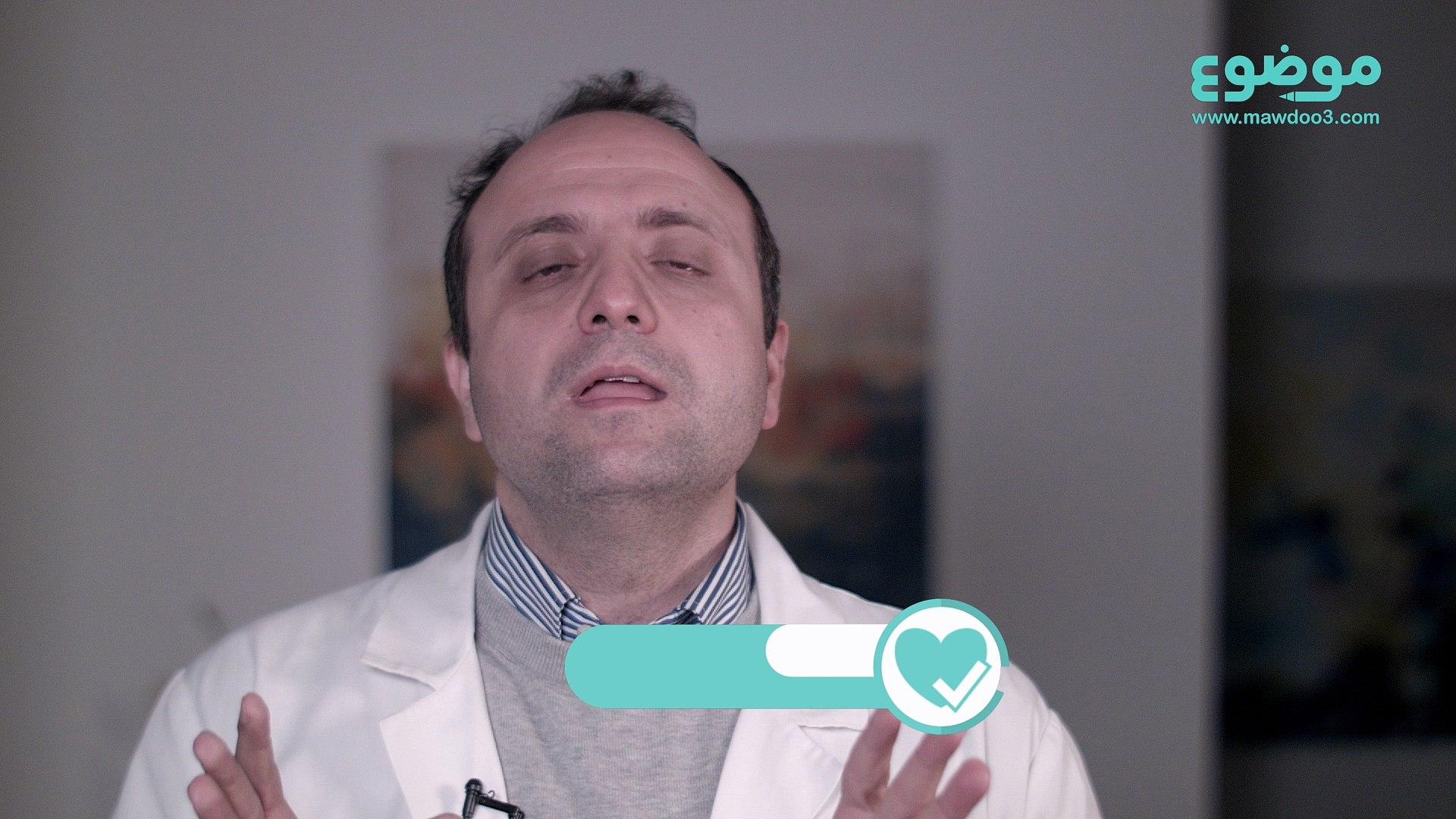 #موضوع: ما هو علاج الالياف الرحمية