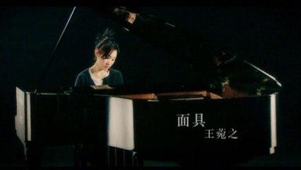 Ivana Wong - Mian Ju