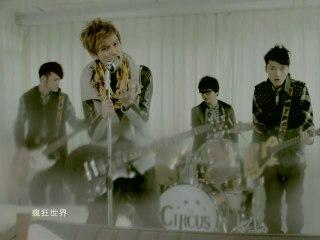 Circus - Bu Xiang Say Goodbye