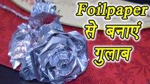 How to make Rose from Aluminum foil, ऐसे बनाएं Foil paper से गुलाब | DIY | Boldsky