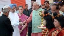 Narendra Modi - Manmohan Singh , Bitter – Sweet relationship between two PMs | Oneindia News