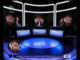 اكسترا تايم | ما رأيك في فشل وائل جمعة ونجاح حازم إمام في انتخابات اتحاد الكرة ؟| كاملة