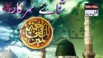 New Best Kalam 2017 Jab Tu Paida Hua Kitna Majboor Tha Beautiful Urdu kalam 2017|naat, naats|naat 2017|new naat 2017| new naats 2017|naat sharif|naarif 2017|new naat sharif 2017|aat videos| best nat| best naat|new naat| new naats| naat sharif urdu