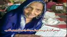 Beautiful Heart Touching Urdu Naat Sharif New Kalam|naat