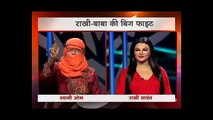 Heated Argument Between Item Girl Rakhi Sawant And Swami Om