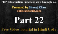 PHP Tutorial in Hindi Urdu 22 - Introduction Functions with Example 2/2