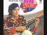 李逸 Li Yi - 我们都是年轻人 Wo Men Dou Shi Nian Qing Ren
