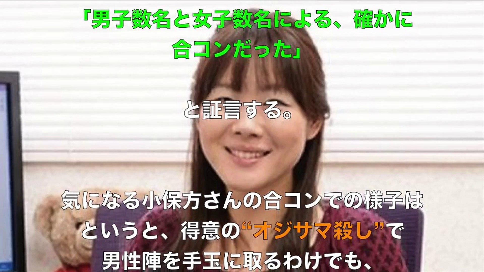 晴子 さん 文春 グラビア 小保方