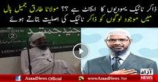 Dr Zakir Naik by Maulana Tariq Jameel