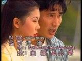 李键莨 Li Jian Liang - 万水千山总是情 Wan Shui Qian Shan Zong Shi Qing