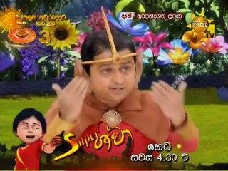 Soorayangeth Sooraya 11/04/2017 - 211
