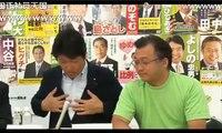 2016 07 09【民進党を斬る】 おおさか維新の会(足立・馬場議員など) 『日本国民のためにならない、だからもう早くね、退場 してもらった方がいいですよ民進党』