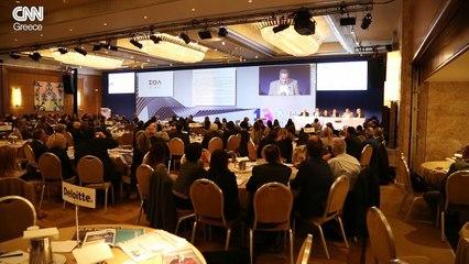 Η ακτινογραφία του φορολογικού στο 13o ετήσιο Athens Tax Forum