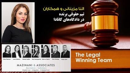 Mazinani Law - Talk Show3