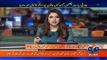 Rabia Anum Shares What Happened With Anchor Who Read Her Own Husband's Death News