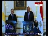 غرفة الأخبار | مؤتمر صحفي لوزير الخارجية سامح شكري ونظيره القبرصي