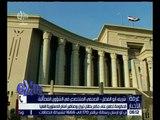 غرفة الأخبار | الحكومة تطعن على حكم بطلان تيران و صنافير أمام الدستورية العليا