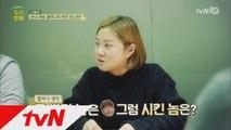박나래 할매, '코빅' 이진호 모가지를 콱!