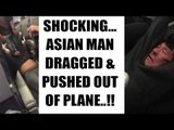 United Airlines staff throws Asian man out of plane | Oneindia News