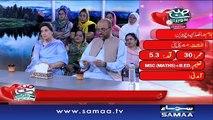 Subah Saverey Samaa Kay Saath | SAMAA TV | Madiha Naqvi | 12 April 2017