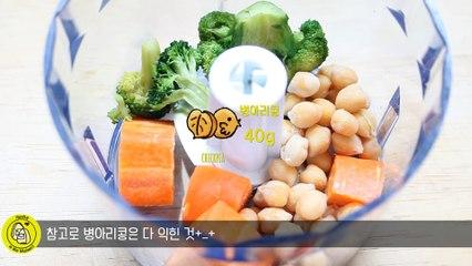 [Healthy food 89kcal] Couscous veggies muffin 쿠스쿠스 야채 머핀