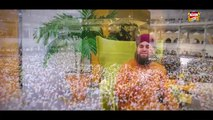 Hafiz Ahmed Raza Qadri New Urdu Naat-Allah Karam- Best in The World Naats Islamic