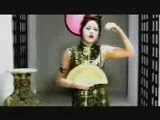 Marjolaine - Geisha