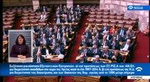 Ομιλία Προέδρου ΝΔ Κυριάκου Μητσοτάκη στη συζήτηση για τη συγκρότηση Εξεταστικής Επιτροπής στην υγεία